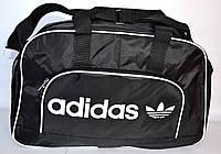 Дорожная сумка ADIDAS (черно-белый) SU-1127, фото 1