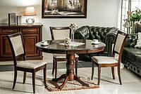 Signal Стол деревянный раскладной Margo
