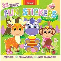 Fun stickers  (35 многоразовых наклеек, раскраски, лабиринты, логические задания) Книга 1