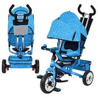 Детский трехколесный велосипед M 0448 - 1 PROFI-TRIKE (голубой) (М 5363-1)