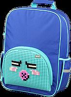 Рюкзак для школьников Upixel Bright Colors - Синий ТМ Upixel WY-A022M-A