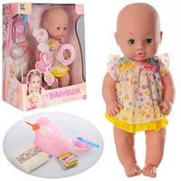 Многофункциональная кукла 30666-3 (пупс с горшочком и аксессуарами)