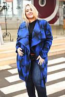 Пальто женское большого размера на поясе