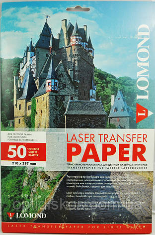 Фотобумага термотрансферная для лазерной печати LOMOND,  для светлых тканей, 140g, A4, уп.9л, фото 2