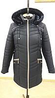 Женская зимняя куртка в больших размерах.Распродажа!!!!