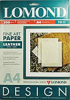 Фотобумага LOMOND Design, Кожа, 200g, A4*10