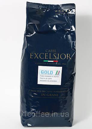 Кофе в зернах Excelsior Gold 1000г, фото 2