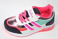 Детские кроссовки со светящей подошвой оптом от ТМ.Callion (Турция) (рр. с 26 по 30) 8 пар