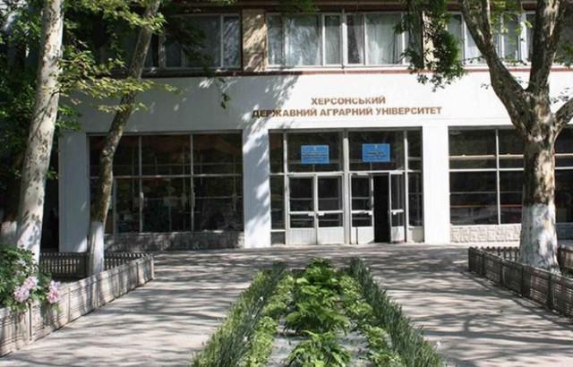 Как решится судьба Херсонского аграрного университета
