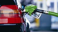 Цены на топливо по состоянию на 17 февраля 2017
