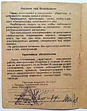 Паспорт на электрошкаф жарочный малогабаритный типа 1ШМ-1,4 «Гуцулка». Завод «Мукачевприбор», фото 5