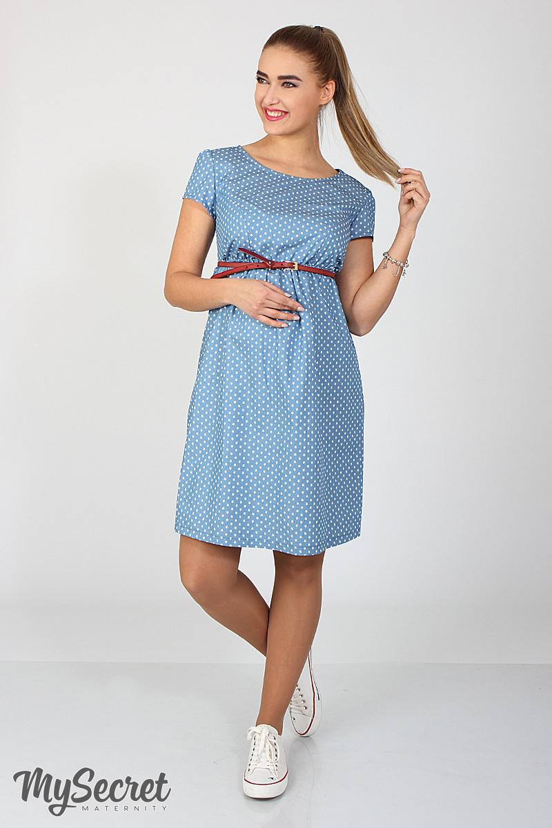 Летнее платье для беременных и кормящих Celena, звезды на светлом джинсе 8443770c983