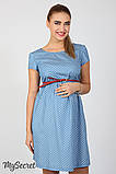 Платье для беременных и кормящих. Одежда для беременных и кормящих., фото 2