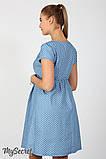Платье для беременных и кормящих. Одежда для беременных и кормящих., фото 5