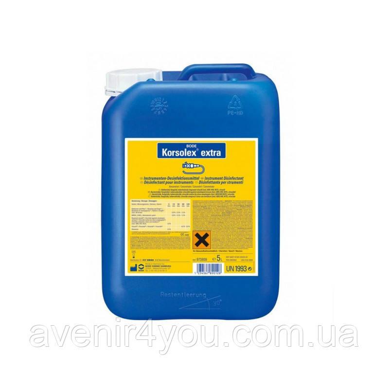 Корзолекс экстра (Korsolex extra) 5 л - концентрат для дезинфекции и предстерилизации инструментов