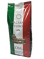 Кофе в зернах Italiano Vero Roma 1кг зерно