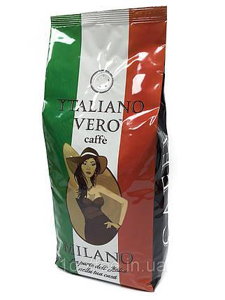 Кофе в зернах Italiano Vero Milano 1000кг зерно, фото 2