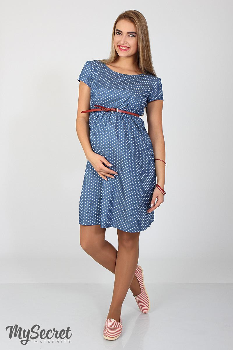 Купить летнее платье для беременных