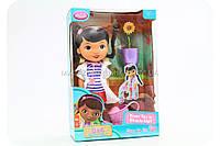 Кукла «Доктор Плюшева» с растущим цветком ZT 9948