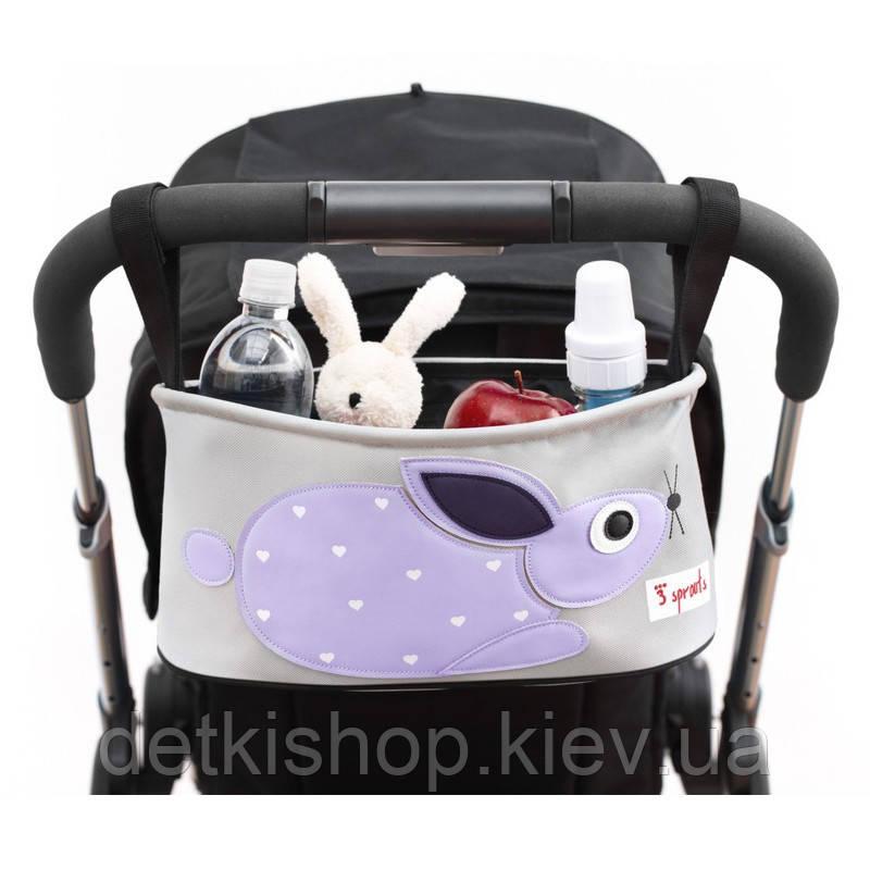 Органайзер для коляски «Кролик»