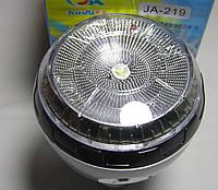 Лампа JA-219 1 led +аккумулятор аварийная