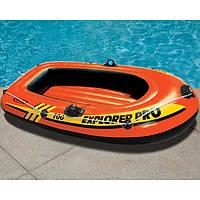 Одноместная надувная лодка Explorer Pro 100