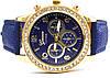 Часы geneva 20006
