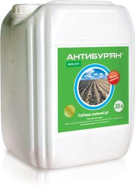 Гербіцид Антибур'ян (аналог Протибур'ян) каністра 20л