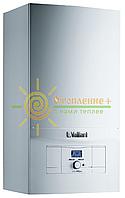 Vaillant atmoTEC pro VUW 280/5-3 Котел двухконтурный дымоходный