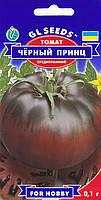 Насіння томату Чорний принц (високорослий), 0,1 г