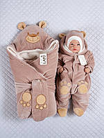 """Велюровый набор для новорожденных """"Панда"""", шоколадный, 3-х предметный"""