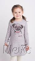 Платье-туника для девочки серое с собачкой