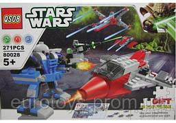 Конструктор Brick Star War 80028 271 деталь