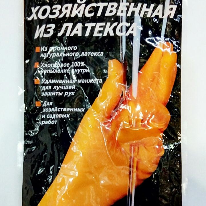 Перчатка латексная,хозяйственная, размер: М - Оптовая компания Почти всё в Харькове