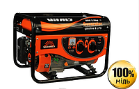 Генератор бензиновый Vitals ERS 2.8bg