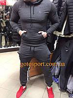 Мужской спортивный костюм Nike Grey