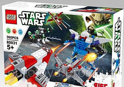 Конструктор Brick Star War 80031 360 деталей