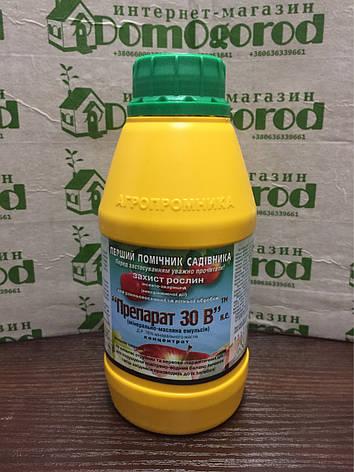 Инсекто-акарицид Препарат 30 В, 0,458 мл. от зимующего вредителя. Агропромника,  (оригинал), фото 2