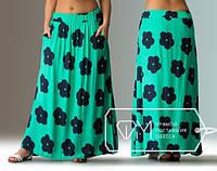 Стильная молодежная юбка в пол для пышных дам