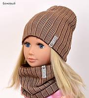 Комплект шапка и шарф Вертикаль размер 50 (осенняя тонкая), фото 1