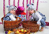 Карнавальный костюм Мышонок мальчик, Мышка девочка
