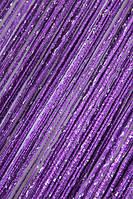 """Шторы-нити (кисея) однотонные """"дождик"""" (фиолетовый) №205"""