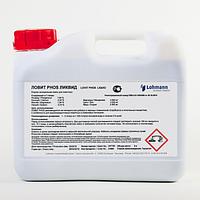 Ловит ФОС жидкий кальций 100 мл (оральные водорастворимые витамины для птицы)