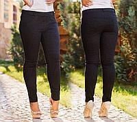 Женские узкие брюки. Большие размеры. Цвет черный.