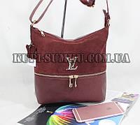 Бордовая брендовая сумка-мешок из натуральной замши и кожзама (цвета марсала)