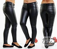 """Женские молодежные штаны """"Эко-кожа"""". Большие размеры. Разные цвета."""