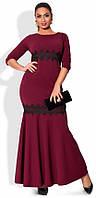 Вечернее платье в пол с вставками из гипюра. Большие размеры. Разные цвета.