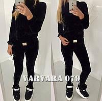 Женский спортивный костюм чёрный