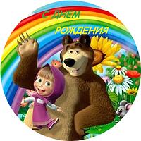 Вафельная картинка для тортов Маша и Медведь 95