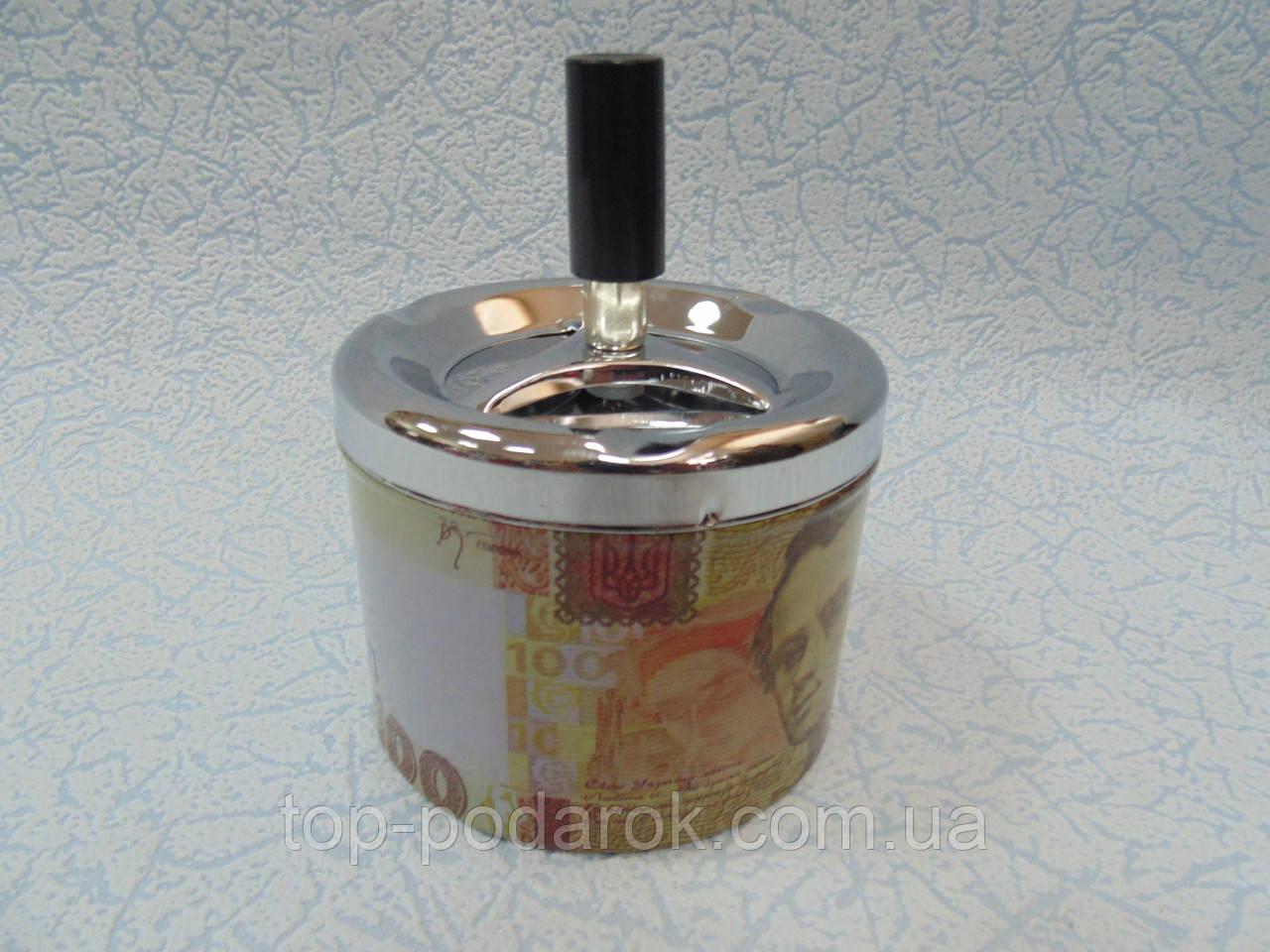 Пепельница бездымная размер 13*9 см